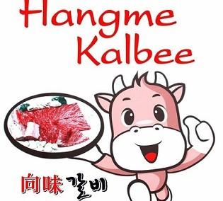 Hang Me Kalbee